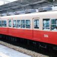 阪神電気鉄道 3000系3104F② 3004 M