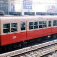 阪神電気鉄道 3000系3106F② 3006 M