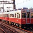 阪神電気鉄道 3000系3101F① 3101 Mc 界磁チョッパ制御装置(FCM-118-15-MRH)搭載