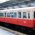 阪神電気鉄道 3000系3104F① 3104 Mc 界磁チョッパ制御装置(FCM-118-15-MRH)搭載