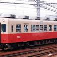 阪神電気鉄道 3000系3104F③ 3204 Tc