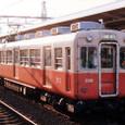阪神電気鉄道 3501形 3501 Mc