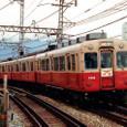 阪神電気鉄道 3301形 3304 Mc 両運転台車
