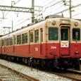 阪神電気鉄道 3501形 3504 Mc