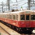 阪神電気鉄道 3521形 3523 Mc