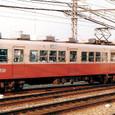 阪神電気鉄道 3521形 3528 Mc