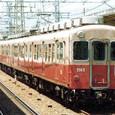 阪神電気鉄道 *3561形 3563 M'c