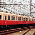 阪神電気鉄道 3901形 3904 Tc