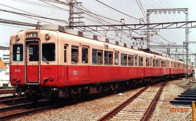 P3 阪神電気鉄道 3561形 3301形 ...