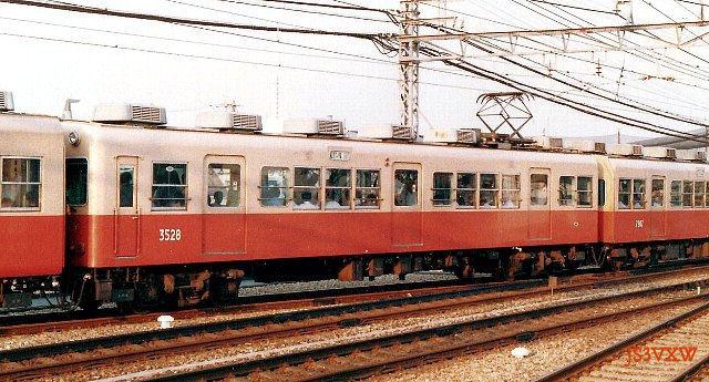 阪神3301・3501形電車Forgot Password