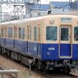阪神電気鉄道 J系 5001形 5005F④ 5008 Mc2