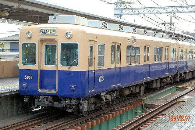 阪神電気鉄道 J系 5001形 5005F① 5005 Mc1