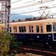 阪神電気鉄道 旧J系⑨ 5131形 5131 電機子チョッパ車(冷房付き)