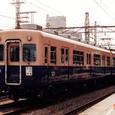 阪神電気鉄道 旧J系_⑥ 5271形2次車 5271 冷房車