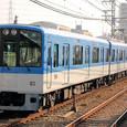 阪神電気鉄道 J系 5500系 5513F④ 5514 5501形(Mc2)