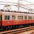 阪神電気鉄道 7001形+7101形② 7017 M 電機子チョッパ車