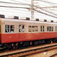 阪神電気鉄道 7001形+7101形③ 7018 M' 電機子チョッパ車