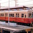 阪神電気鉄道 7001形+7101形① 7117 Tc 電機子チョッパ車