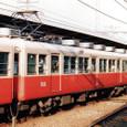 阪神電気鉄道 7601形+7701形③ 7606 M' 電機子チョッパ車