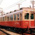 阪神電気鉄道 7601形+7701形④ 7710 Tc 電機子チョッパ車