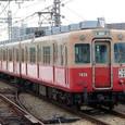 阪神電気鉄道 7800系 7839F④ 7838 Mc2 7801形 2次形