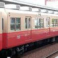 阪神電気鉄道 7800系 7839F③ 7938 T2 7901形 2次形