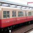 阪神電気鉄道 7800系 7839F② 7939 T1 7901形 2次形