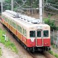 阪神電気鉄道 7800系 7861形+7961形* 武庫川線用ワンマンカー