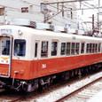 阪神電気鉄道 7800系1次形(偶数車) 7814F② 7814 Mc2 7801形