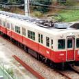 阪神電気鉄道 7800系 7890形+7990形 7890F② 7990 Mc2 7890形 ワンマンカー