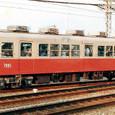 阪神電気鉄道 7800系1次形(奇数車) 7805F② 7905 T1 7901形 1次形
