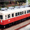 阪神電気鉄道 7800系 7861形+7961形 7863F① 7863 Mc1 7861形 ワンマンカー