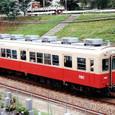 阪神電気鉄道 7800系 7861形+7961形 7863F② 7963 Tc1 7961形 ワンマンカー