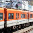阪神電気鉄道 8000系リニューアル車 8211F⑤ 8012 M'