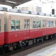 阪神電気鉄道 8700系 8901F③ 8701 M