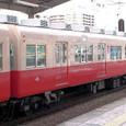 阪神電気鉄道 8700系 8901F⑤ 8702 M