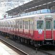 阪神電気鉄道 8700系 8901F