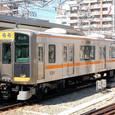 阪神電気鉄道 9000系(阪神なんば線仕様) 9201F