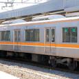 阪神電気鉄道 9000系(阪神なんば線仕様) 9201F① 9201 Tc1 尼崎行き普通