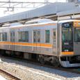 阪神電気鉄道 9000系(阪神なんば線仕様) 9201F⑥ 9202 Tc2 尼崎行き普通