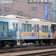 阪神電気鉄道 9000系(阪神なんば線仕様) 9207F① 9201 Tc1 奈良行き快速急行