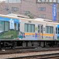 阪神電気鉄道 9000系(阪神なんば線仕様) 9207F② 9007 M' 奈良行き快速急行