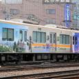 阪神電気鉄道 9000系(阪神なんば線仕様) 9207F③ 9107 M 奈良行き快速急行