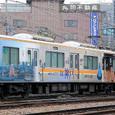 阪神電気鉄道 9000系(阪神なんば線仕様) 9207F④ 9108 M 奈良行き快速急行