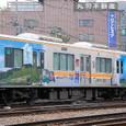 阪神電気鉄道 9000系(阪神なんば線仕様) 9207F⑤ 9008 M' 奈良行き快速急行