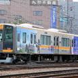 阪神電気鉄道 9000系(阪神なんば線仕様) 9207F⑥ 9208 Tc2 奈良行き快速急行