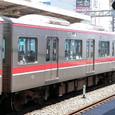阪神電気鉄道 9000系 9203F⑤ 9004 M' 特急