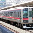 阪神電気鉄道 9000系 9203F① 9203 Tc1 特急
