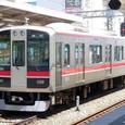 阪神電気鉄道 9000系 9203F⑥ 9204 Tc2 特急