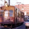 阪神電気鉄道 国道線 201形 205